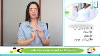 تغذية المرأة الحامل -
