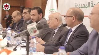 اجتماع الهيئة العامة العادي لشركة مصفاة البترول الاردنية     -
