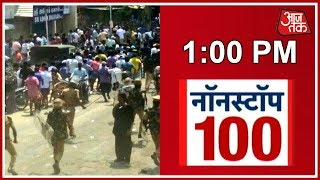 Violent Protests In Tuticorin Against Sterlite Factory Expansion; One Killed | Nonstop 100