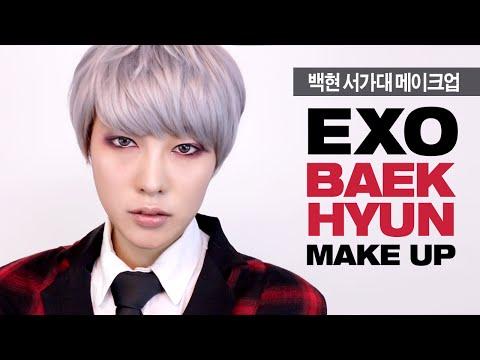 (ENG) 엑소 백현 서가대 메이크업 EXO Baekhyun Makeup | SSIN