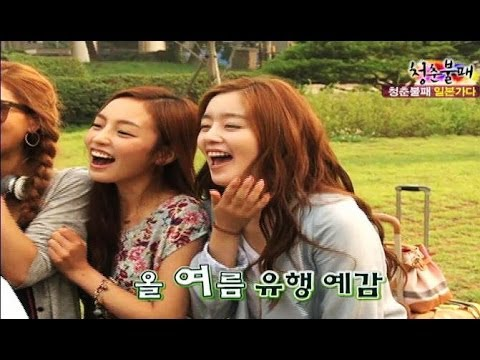 Invincible Youth | 청춘불패 - Ep.37: G7 in Japan! - Part 1