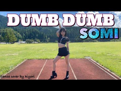 DUMB DUMB - SOMI (전소미) - Dance cover by hiyori (奈良ひより)【 踊ってみた 】