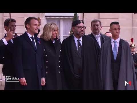 شاهد أول فيديو للملك بفرنسا ولحظة لقاءه ترامب