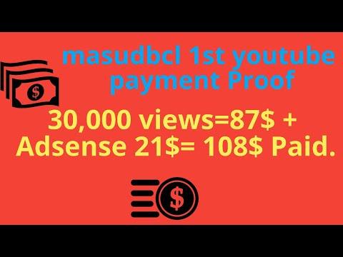 Youtube payment | Youtube Payment Proof | Youtuber masudbcl |