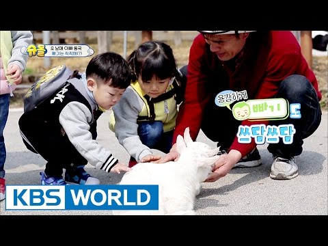 City siblings Seolsudae goes to the rural area! [The Return of Superman / 2017.04.23]