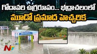 Officials issue Third warning mark at Bhadrachalam, flood ..
