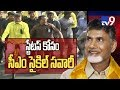 TDP Cycle Yatra : Nara Lokesh Face to Face