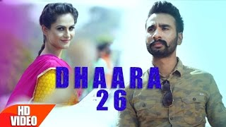 Dhaara 26 – Hardeep Grewal
