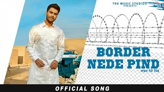 Border Nede Pind – Romey Maan Video HD