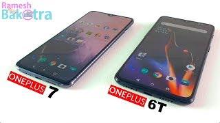 OnePlus 7 vs 6T SpeedTest and Camera Comparison