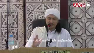 Janam Janam-Ustaz akhill