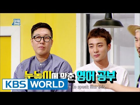 Kim Young Chul&Roy Kim's English Conversation [Talents For Sale / 2016.08.10]