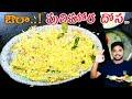 పులిహార దోశ | Ultimate Pulihora Dosa | Hanuman Tiffin Center | Telugu Food Reviews | Aadhan Food
