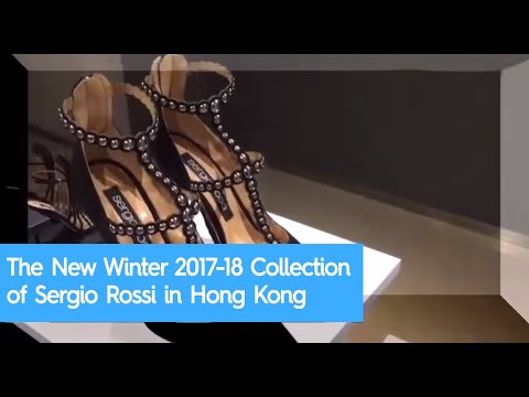 The New Winter 2017-18 Collection of Sergio Rossi