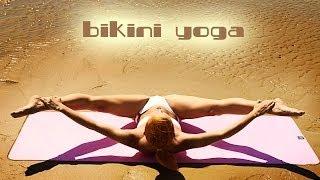 BIKINI YOGA | Йога для начинающих для коррекции фигуры