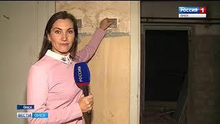 Депутаты Омского городского совета предложили департаменту образования разработать программу по восстановлению школьных бассейнов