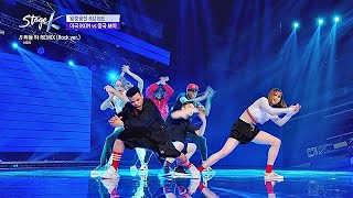 무대를 뒤집어 놓으셨다↗ ′미국 아이콘(iKON)′의 #리듬타(RHYTHM TA)_REMIX (Rock ver.)♬