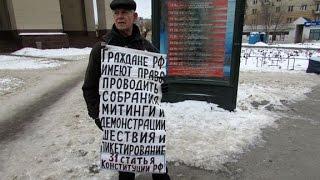 Всероссийская акция «Стратегия 31» в Волгограде