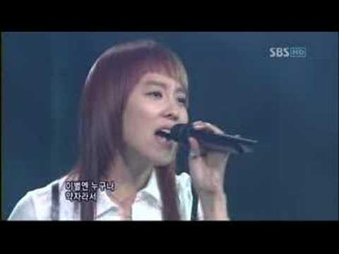 CSJH The Grace - COMEBACK special stage part1