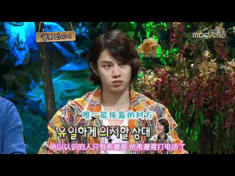 [END SUB] Heechul was there for Hongki when he was depressed.