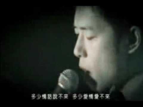 beyond--情人(國語)