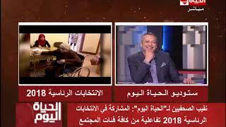 الحياة اليوم - عبد المحسن سلامة : المعيار الرئيسي في التنافس الذي جرى ...