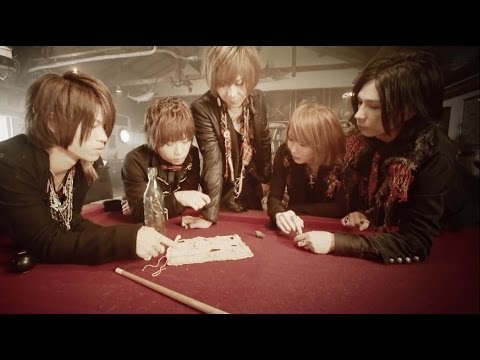 Baixar ROOT FIVE / 「Love Treasure」MUSIC VIDEO