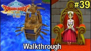 Dragon Quest 8 3DS: #39: Magic Ship/Princess Minnie