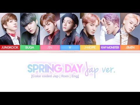 BTS (防弾少年団) - Spring Day