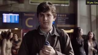 The Good Doctor part 1 مترجم