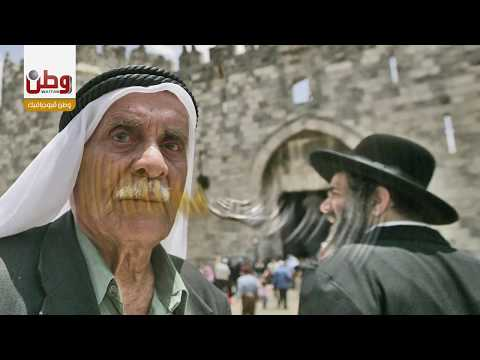 """التمييز الصارخ ضد العرب ينفي """"ديمقراطية"""" إسرائيل المزعومة"""