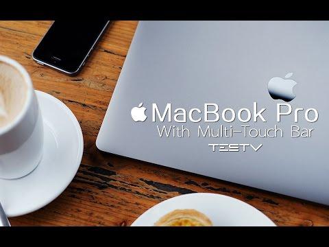 《值不值得买》第138期:Let's Touch 吧——MacBook Pro