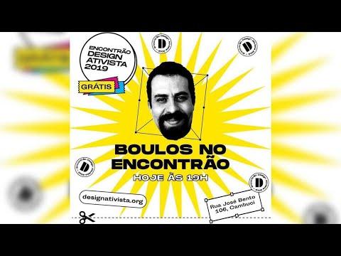 Guilherme Boulos #AoVivo no encontrão do Design Ativista