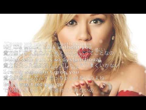 Baixar Kelly Clarkson My life would suck without you 和訳 - Japanese Lyrics