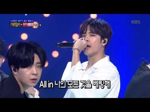 뮤직뱅크 Music Bank - Never Ever - GOT7.20170630