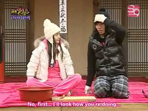 Daesung and Yoona Part 2