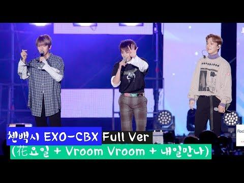 첸백시 EXO-CBX Full Ver (花요일 + Vroom Vroom + 내일만나)@181006 락뮤직