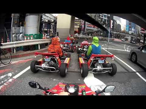 Mari Car (drive through Tokyo like Super Mario Kart) - Amateur Traveler Video #104