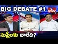 Big Debate  : Why  Judges Publicly Rebelled against Chief Justice of India?