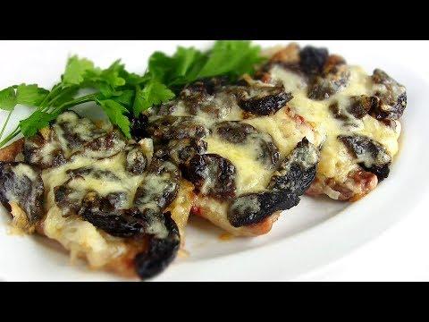 ОЧЕНЬ Вкусное Мясо к ПРАЗДНИКУ/ПРОСТО БЫСТРО