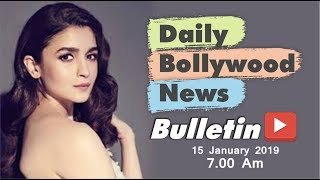 Latest Hindi Entertainment News From Bollywood | Alia Bhatt | 15 January 2019 | 07:00 AM