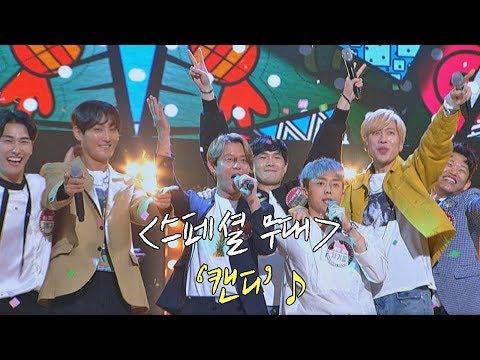 [스페셜 앙코르 무대] 강타(KANGTA)와 모창 능력자들이 함께하는 '캔디'♪ 히든싱어5(Hidden Singer5) 1회