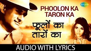 Phoolon Ka Taron Ka – Lata Mangeshkar
