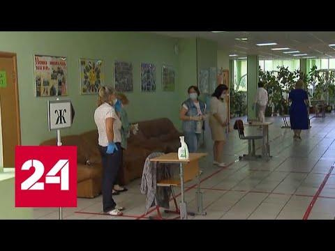 Российские школьники сдали первые ЕГЭ-2020