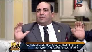 العاشرة مساء| عادل إمام يغلق الهاتف على الهواء بسبب ضيوف الإبراشي ...