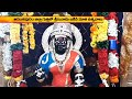 Devotional News | Bhakthi Visheshalu (భక్తి విశేషాలు) | 20th February 2021 | Bhakthi TV