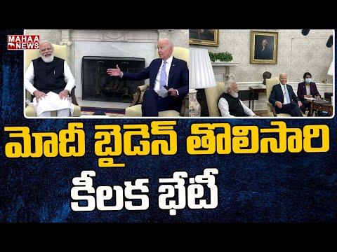 PM Modi meets US President Joe Biden