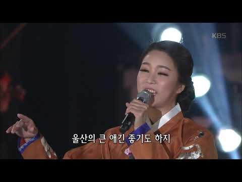 가요무대 - 1943年 울산 큰 애기 - 국악인 김세윤.20180423