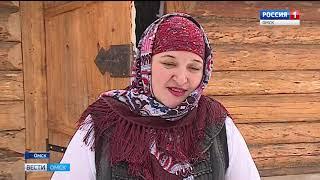 Музей сибирского быта «Отчий дом» приглашает омичей