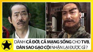 Cuộc Sống 'Thê Thảm' Của Những Diễn Viên Gạo Cội TVB Một Thời